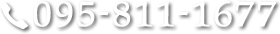 095-811-1677
